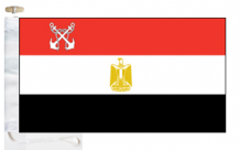 Egypt Navy Ensign Courtesy Boat Flags (Roped and Toggled)